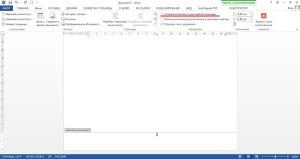 Убираем нумерацию с первой страницы выбрав особый колонтитул для первой страницы