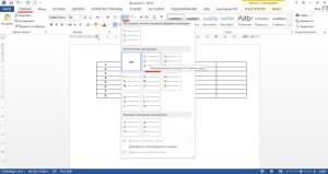 Выбираем формат нумерации строк в таблице Ворд