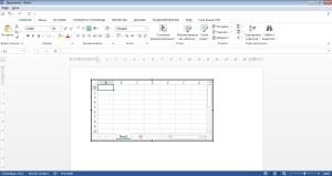 Активная область вставки таблицы Excel