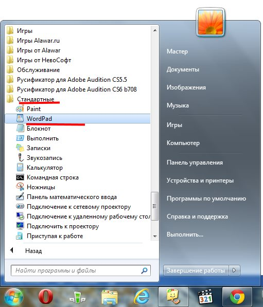 Как русифицировать windows 7 самому Lucky Car