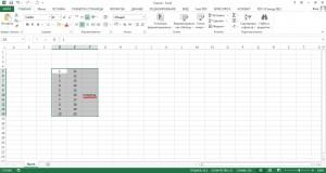 Автоматическое выделение таблицы в Excel