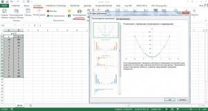 Автоматический выбор Экселем точечной диаграммы в рекомендуемых диаграммах