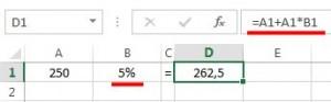 Прибавление процентов используя значение из ячейки процентного формата