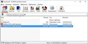 Запуск создания архива непосредственно через WinRAR