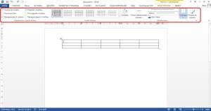"""Меню для форматирования таблиц в Ворде в закладке """"Конструктор"""""""
