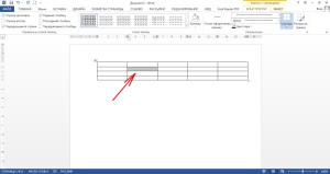 Выделение одной ячейки в таблице Word