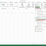 Как скрыть ячейки в Excel?