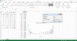 Указываем данные для построения гистограммы
