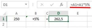Прибавление процентов к числу используя значок процентов