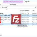 Как добавить в архив файл или удалить ненужные программой WinRAR?