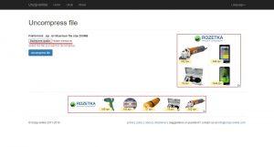 Выбираем файл для онлайн распаковки на unzip-online.com