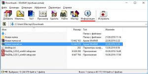 """Пункт меню """"Информация"""" в программе WinRAR"""
