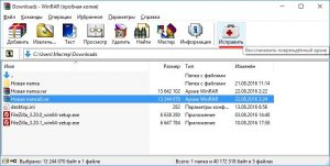 """Пункт меню """"Исправить"""" в WinRAR"""