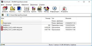 Сжатие папки с файлами через меню WinRAR